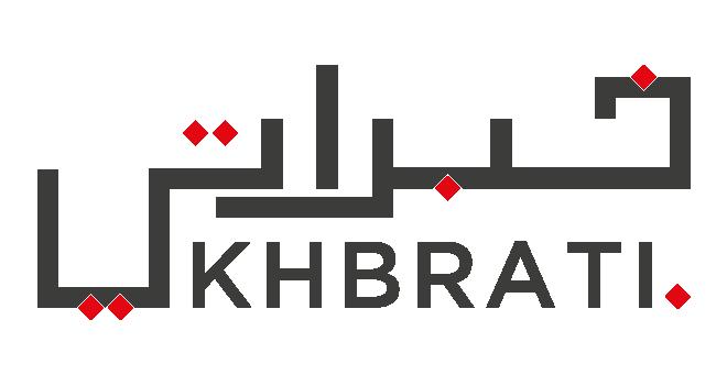 Khbrati