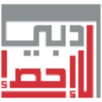 Dubai Statistics center