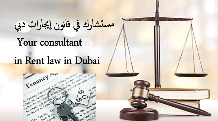 Legal Advice Service in Rent Law for the Emirates Of Dubai