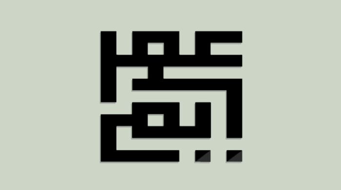 Write your name in Kufic script