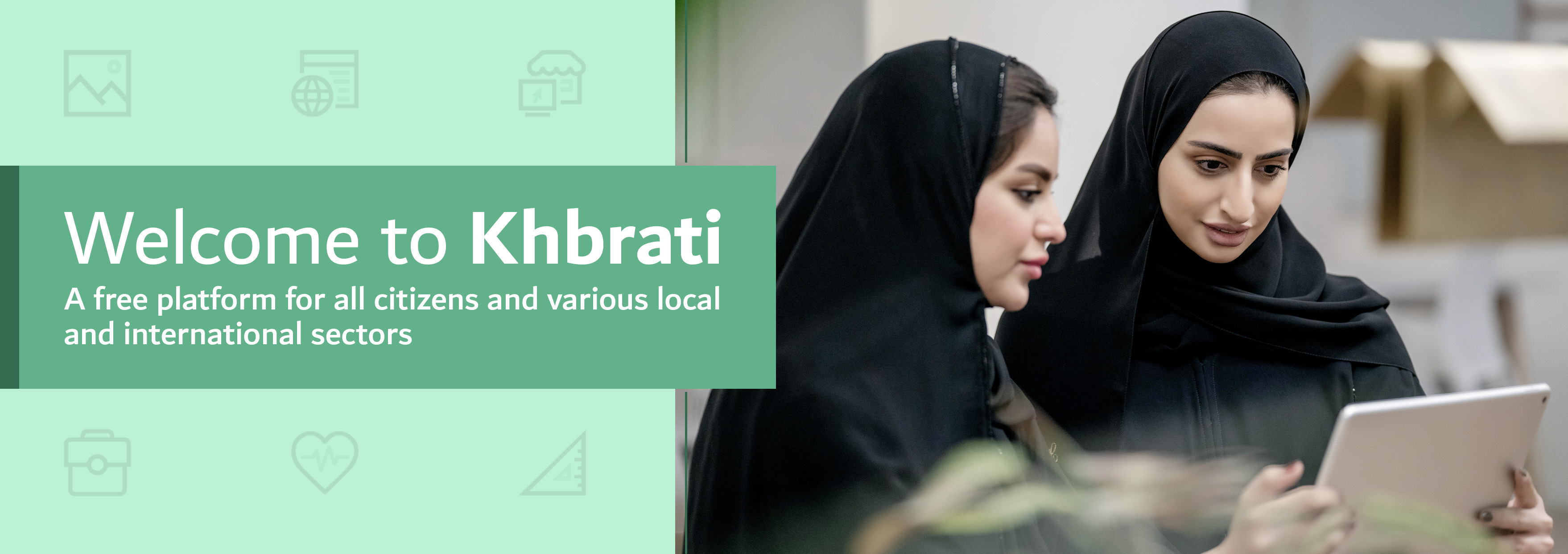 Welcome to Khbrati - A free platform for all citizens and various local and international sectors