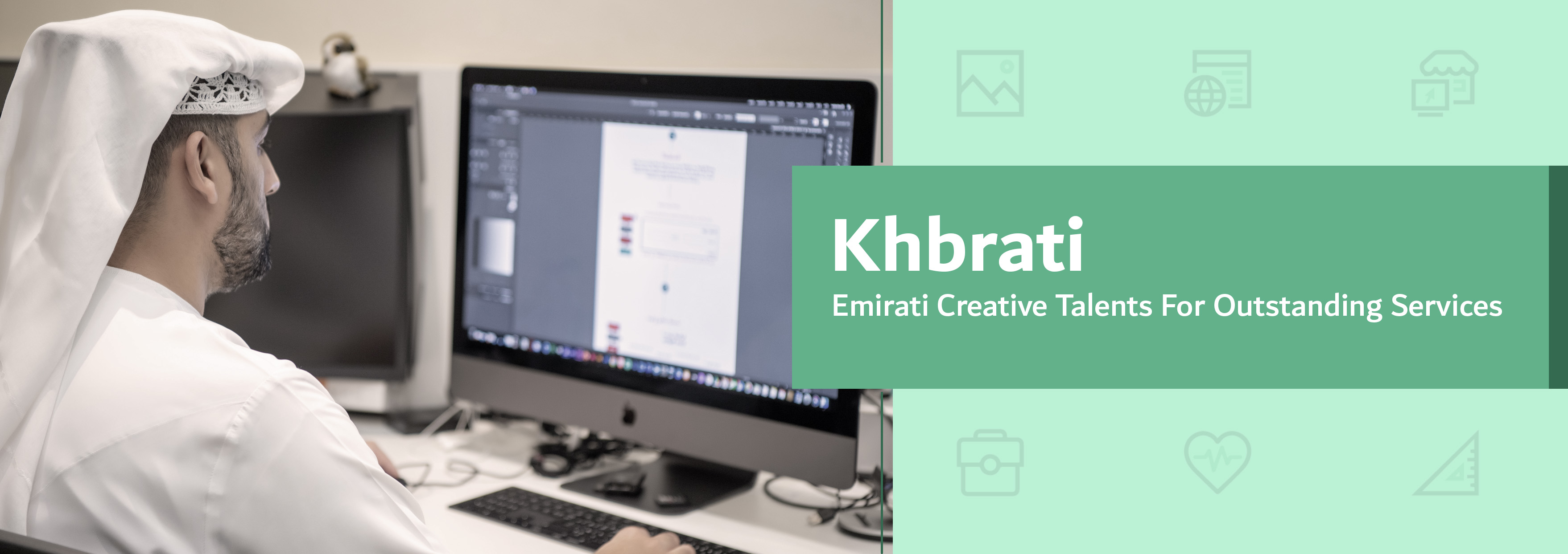 Khbrati - Emirati Creative Talents for Outstanding Services